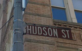 Hudson-St street sign